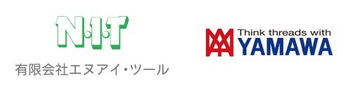 3月開催 「エヌアイ・ツール主催 彌満和製作所 初・中級向け技術講習会」のお知らせ