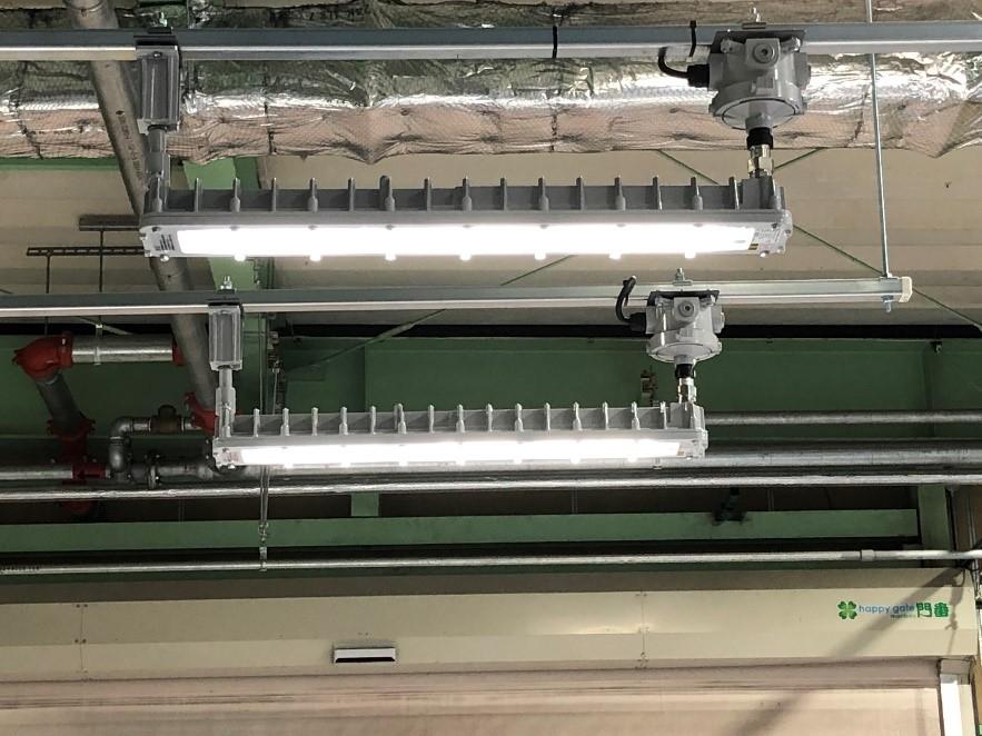 【納入事例】岩崎電気製 防爆形LED設置工事のご紹介